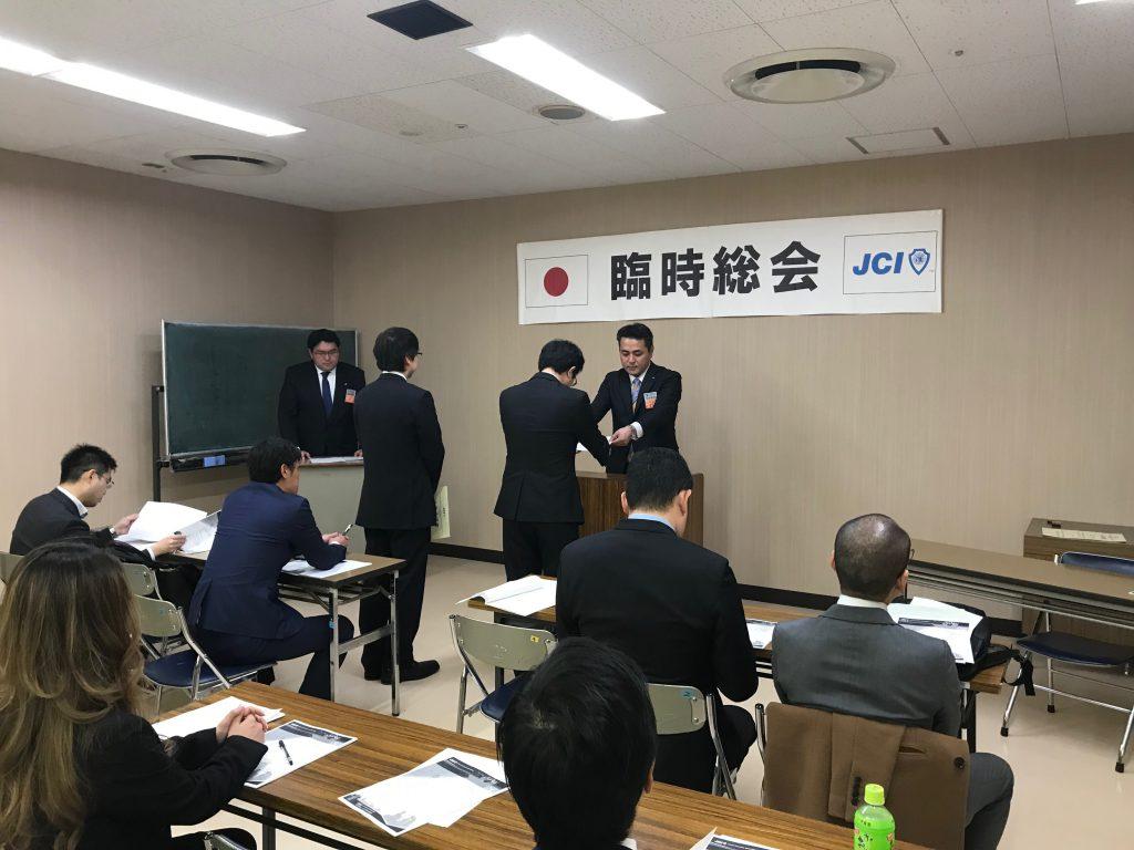 2018年12月度 臨時総会を行いました。